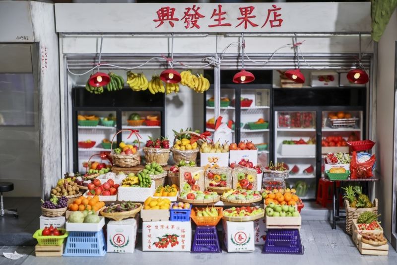 11 ym2 fruit store