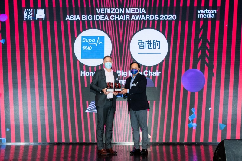 bupa asia limited was crowned the best acquisition campaign outstanding award winner for its branded content campaign launched in partnership with yahoos betterme