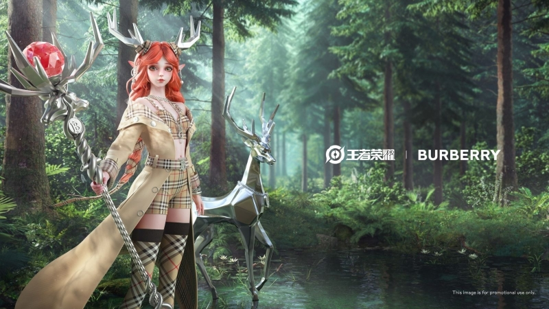 burberry, tencent, honor of kings, yao