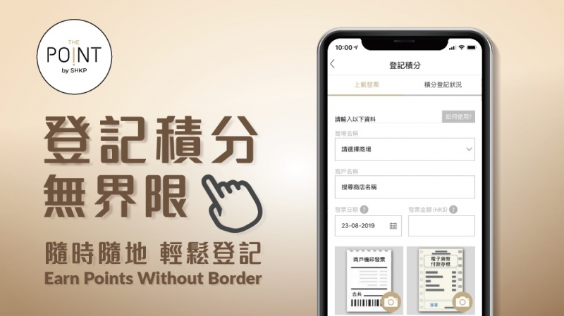 earn points without border