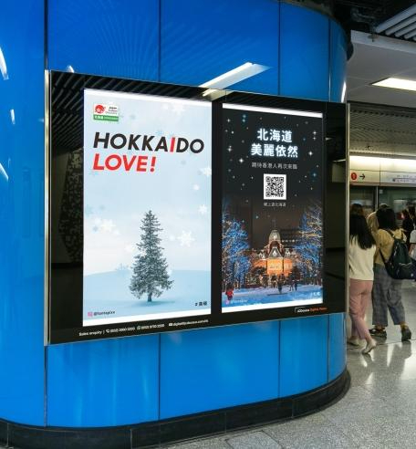 The digital automation campaign targeting Travel Loverswas launched with Japan Hokkaido Tourism Board, allowingmaximal scheduling flexibility with the right ad message, at theright timing, the right location and with the right audience.