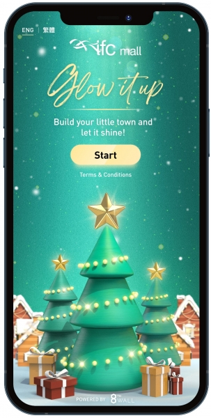 ifc mall glow it up create you own ar christmas town 1