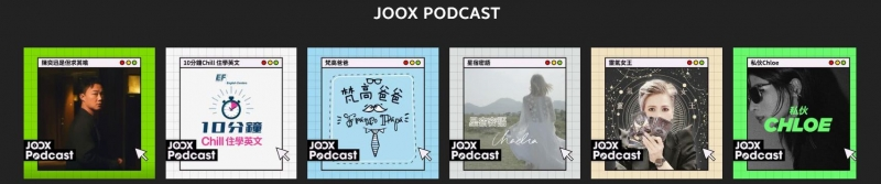 joox podcast