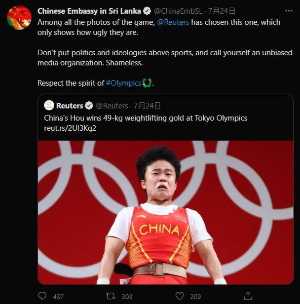 olympics 2 chinese embassies