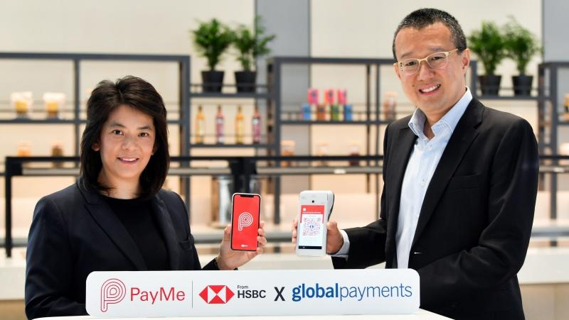payme, global payments, hsbc