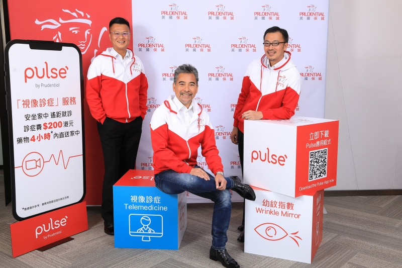 pulse by prudential telemedicine launch executive photo 2
