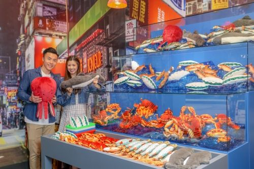 The Hong Kong Wet Market includes the iconic red lamps and seafood tanks with plush items of lobsters, crabs, octopus and clams.