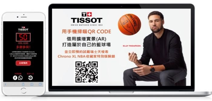 tisoot 1