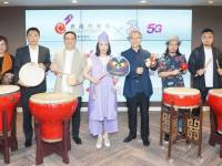 3HK forms alliance with Hong Kong Chinese Orchestra