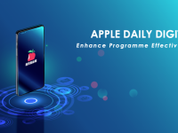 To Enhance Programme Effectiveness - inspired by Apple Daily Digital