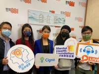 Cigna Hong Kong partners with Mental Health Foundation for new radio programme