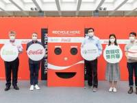 Coca-Cola collaborates with organisations to host plastic bottle recycling programme