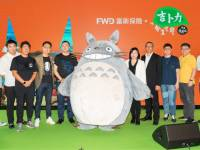 FWD delivers on its brand promise 'Celebrate Living' and wins big at PR Awards 2020