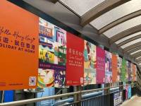 HKTB rolls out first domestic tourism campaign with multiple touchpoints