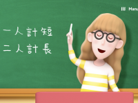 McDull and family introduce tax-deductible solutions in Manulife HK's campaign