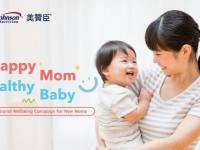 Mead Johnson Nutrition brings postpartum depression to light through powerful content