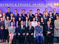 Applauding industry excellence at The Banking and Finance Awards 2019