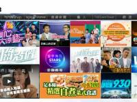 TVB confirms Sing Tao CEO's appointment, promotes Eric Tsang to handle content operations