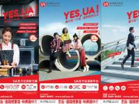 UA Finance launches worry free Hong Kong promotional campaign