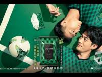 UL.OS tells stories of brotherhood in campaign to promote men's grooming products