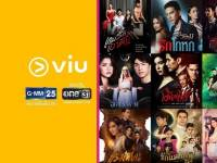 Viu partnership with Thailand's GMM Grammy offers One31 and GMM25 content to SEA
