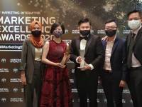 #MarketingExcellenceAwards spills: Behind the scenes of Shi Hui Yuan's brand transformation