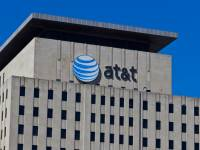 Analysis: Is AT&T's potential divestment of Xandr an inevitable outcome?
