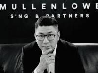 MullenLowe ends franchise agreement in MY, Sng & Partners remains