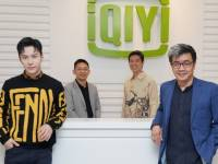 iQIYI grooms SEA talent with new agency based out of SG
