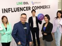 LINE enables Thai influencers to earn sales commission in latest channel push