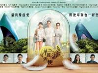Mediacorp clarifies character portrayal after being called out by LGBTQ-friendly brand