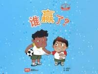 PR lessons from NLB's handling of book with 'dark-skinned' bully with 'oily curls'