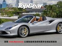 TopGear MY's Chinese print magazine reaches end of the road after 6 years