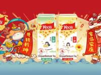 #MARKiesAwards 2021 case study: Yeo's bet on QR codes and AR draws overwhelming response