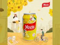 Yeo's transports Singaporeans into AR realm with National Day beverage can