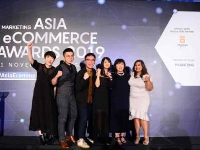 McDonald's MY wins big at Marketing's Asia eCommerce Awards
