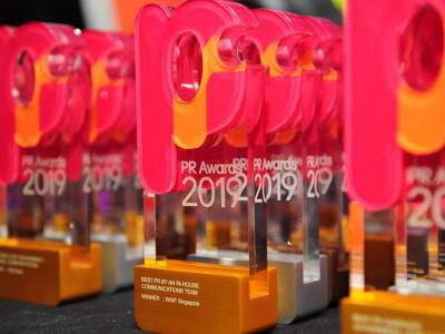 PR Awards 2020 shortlist announced