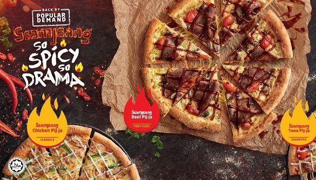 Domino S My Teases Pizza Hut S Dominic Search Engine Result On Google