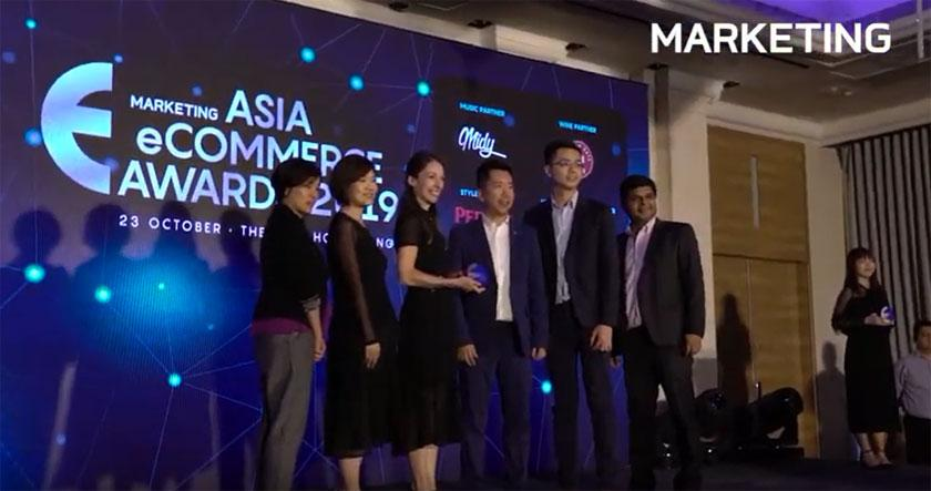 Asia eCommerce Awards 2019 (Hong Kong) highlights
