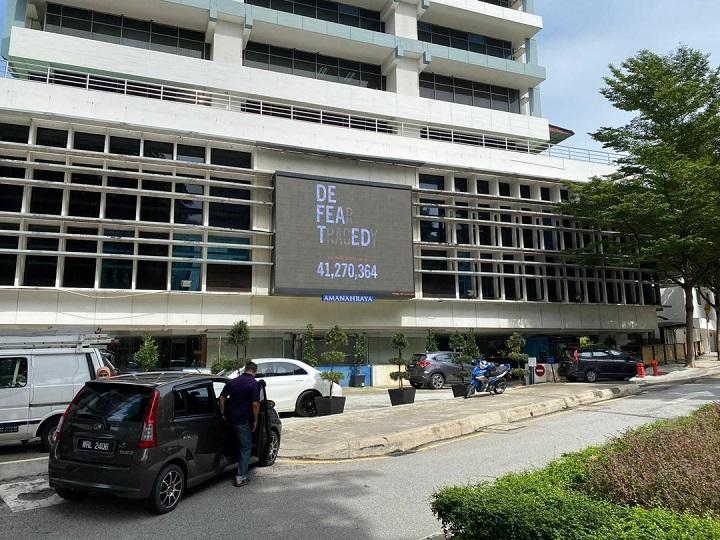 image 7.0 jalan maluri by spectrum outdoor