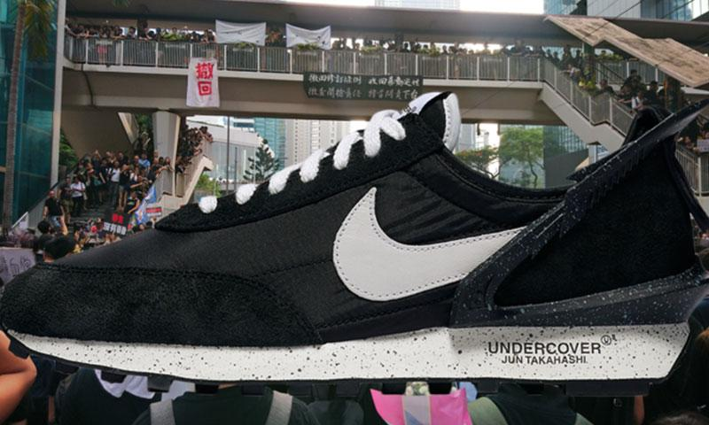 Hk Protest Post Le Nike To Stop