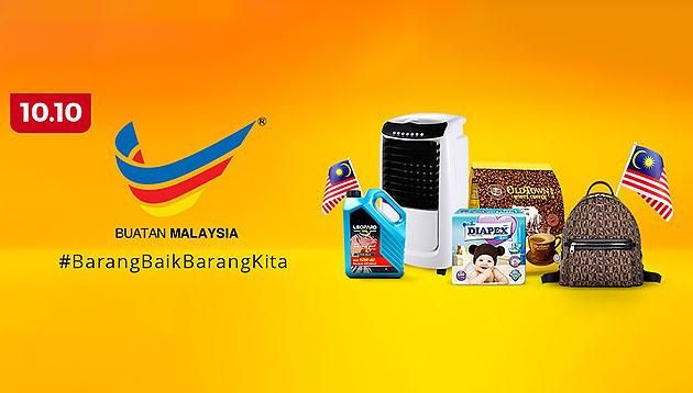 Shopee My Pledges To Emphasise Buy Malaysian Collection With 10 10 Brands Festival
