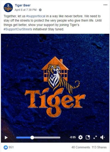 tiger beer video