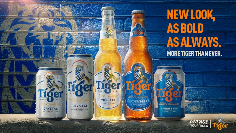 tiger beer yet here i am product key visual