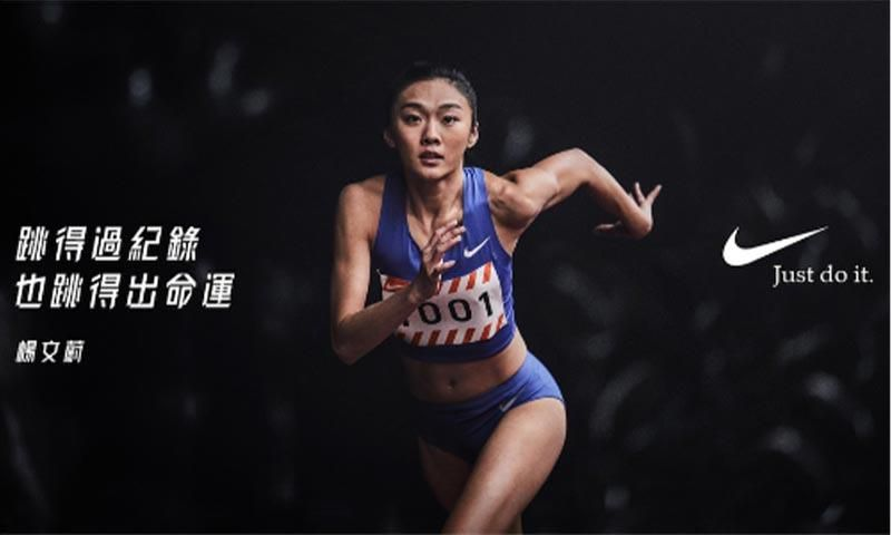 Nike Women Rolls Out Ooh Ad In Wan Chai Featuring Cecilia Yeung